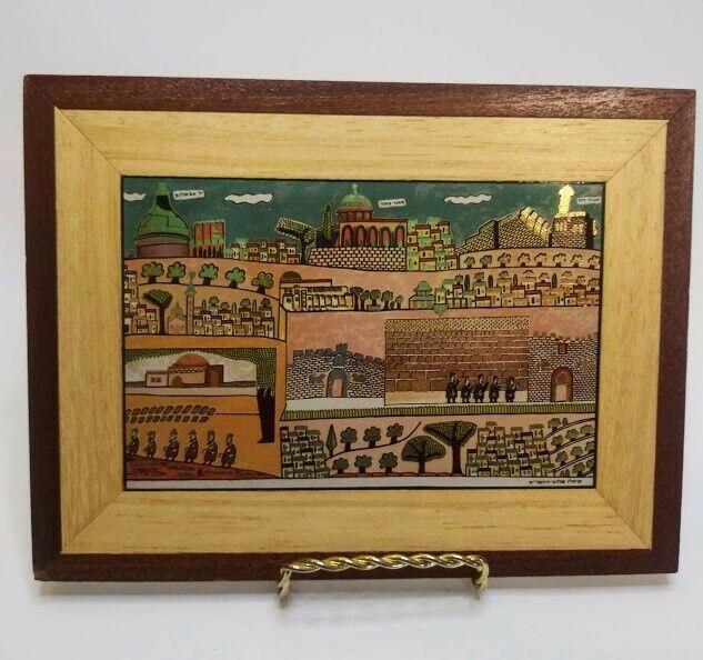 Shalom of Safed Timber Art Pray For The Peace of Jerusalem