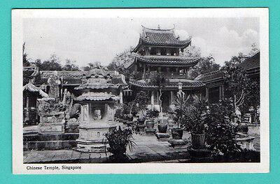 SINGAPORE CHINESE TEMPLE VINTAGE PHOTO POSTCARD 642