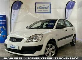 image for 2009 59 KIA RIO 1.4 16V 5D 96 BHP-LOW MILEAGE AND 1 FORMER KEEPER-12 MONTHS MOT-