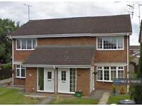 2 bedroom flat in Dunscroft, Doncaster, DN7 (2 bed)