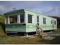 2 bedroom house in Woodside, Bedfordshire , LU1 (2 bed)