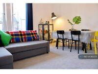 2 bedroom flat in Westfield Road, Edinburgh, EH11 (2 bed) (#951373)