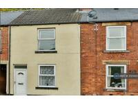 2 bedroom house in Station Road, Sheffield, S35 (2 bed)