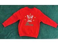 Kids personalised christmas jumper