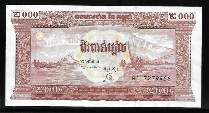 Cambodia P-45 2000 Riels 1995 Unc