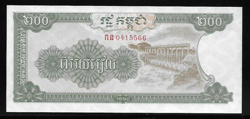 Cambodia P-37 200 Riels 1992 Unc