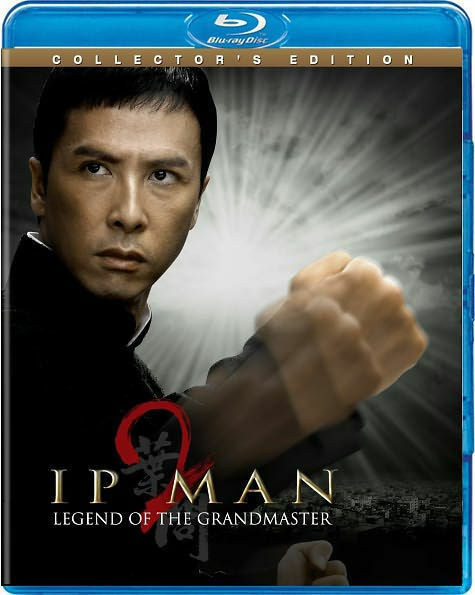 IP MAN 2: COLLECTOR'S EDITION (Huang Xiaoming) - BLU RAY - Region Free - Sealed