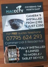 Cctv viewable from anywhere in the world
