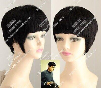 Star Trek Spock Qi Liu short black hair Cosplay - Star Trek Wigs