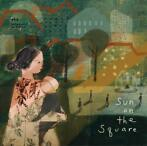 LP nieuw - the innocence mission  - SUN ON THE SQUARE (nie..