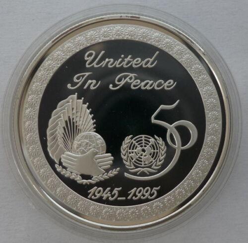 Kuwait 2 Dinars, 1995, 50th Anniversary - United Nations