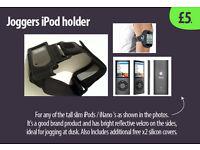 Joggers (iPod nano) holder (armband) for (older) ipods