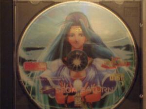 2 Sega Saturn games