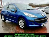 2008 PEUGEOT 207 S 1.4 LOW MILES FULL DEALER SERVICE HISTORY 2 KEYS 3DR 94 BHP
