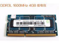 4gb DDR3L ram 204 pin 1600mhz x 2 sticks