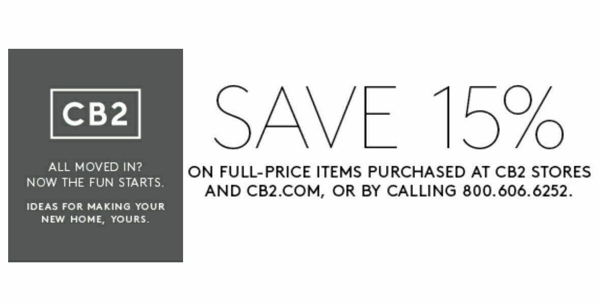 Купить CB2 15% OFF Purchase 1Coupon Discount Expires 7/31/2020