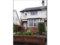 3 bedroom house in Barrowford, Barrowford, BB9 (3 bed)