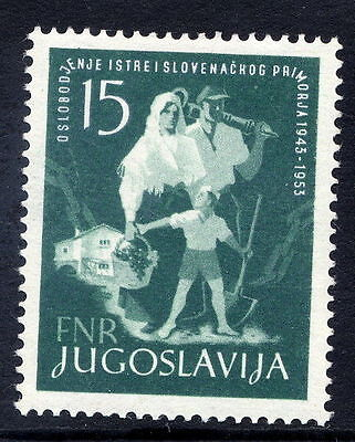 YUGOSLAVIA 1953 Liberation of Istria MNH / **