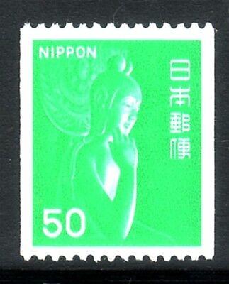 JAPÓN 1976 1177a 1v.