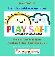 Home Day Care in Vaughan