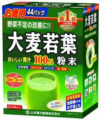 Yamamoto Kanpo Young leaves Barley 100% aojiru green powder Juice 3g x 44pack