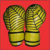 BOXING GLOVES (CHILDREN) 4OZ & 6OZ, SAVE UPTO 70 OFF, TRY FREE
