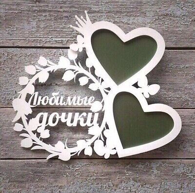 Dxf File Cnc Vector Dxf Plasma Router Laser Cut Dxf-cdr Files Lovers Gift