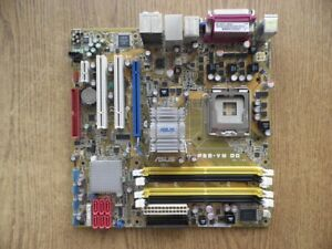 PC motherboard sale