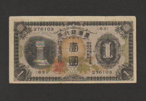 China-Taiwan Republic,1 Yen Banknote,(1933),Choice Fine Condition,Cat#1925-A