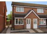 2 bedroom house in Malvern Drive, Rotherham, S66 (2 bed)