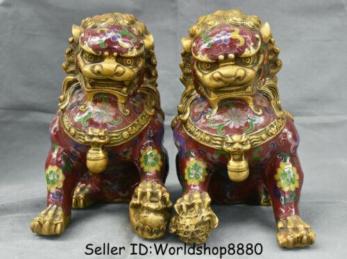 "8.4"" Old Chinese Cloisonne Enamel Copper Fengshui Foo Fu Dog Guardion Lion Pair"
