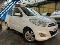 2011 11 HYUNDAI I10 1.2 ACTIVE 5D 85 BHP LOW INSURANCE AND LOW TAX BAND