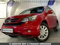 2012 Honda CR-V 2.2 I-DTEC EX 5d 148 BHP Estate Diesel Manual