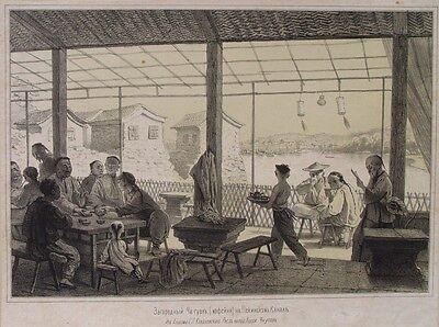Ivan Chmutov Peking Beijing China  Kaiserkanal Tee Teehaus Tea Hangzhou Pinyin