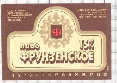 KYRGYZSTAN,USSR Bishkek,Frunze Frunzenskoe 15% beer label C1768 006