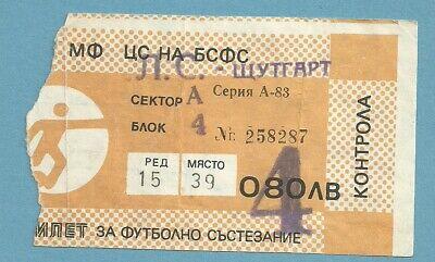 TICKET  LEVSKI  SP SOFIA -  STUTTGART  1983/84  C3
