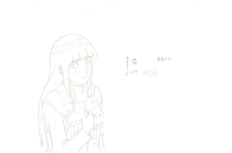 Anime Douga not Cel Naruto #213