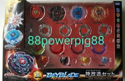 Takara Tomy Beyblade Burst B-98 God Customize Set US Seller