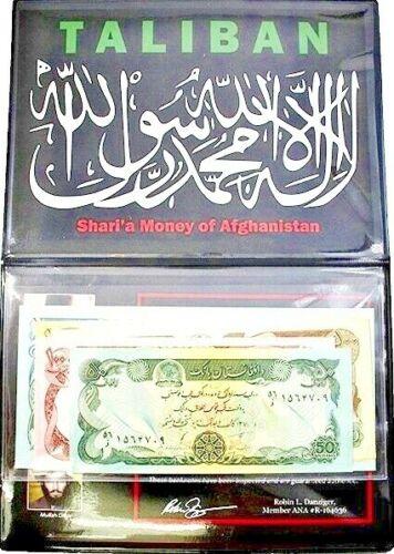 Taliban: Shari