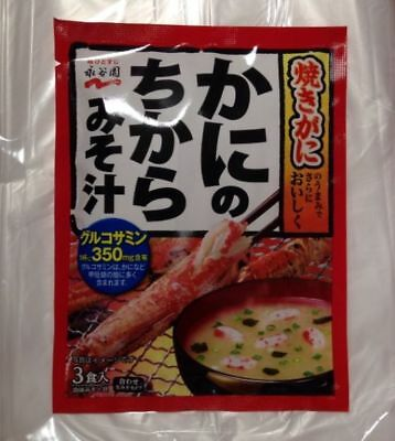 Crub Miso soup 3 pack Nagatanien from Japan japanese soup