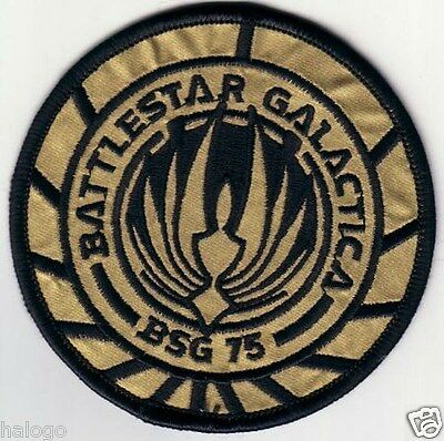 BSG COMBAT UNIFORM PATCH - BSG04