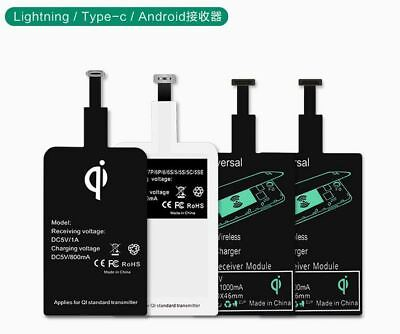Samsung Wireless Receiver (Wireless Charging Receiver Charger Induktive Adapter Sticker Samsung iPhone QI)