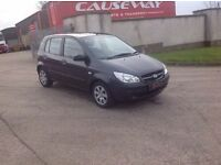 24/7 Trade sales NI Trade prices for the public 2007 Hyundai Getz 1.1 GSI 5 door Grey low miles