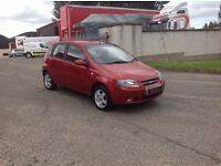 24/7 Trade sales NI Trade Prices for the public 2008 Chevrolet Kalos 1.4 SX low miles