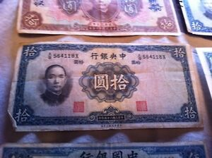 OLD CHINESE MONEY Cambridge Kitchener Area image 2