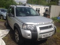 LANDROVER NEWER SHAPE SPARES/REPAIR/PARTS.