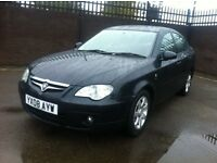 2008 PROTON PERSONA 1.6 SALOON *JUST REDUCED BY £500*