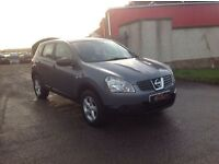 24/7 TRADE SALES NI.TRADE PRICES FOR THE PUBLIC 2007 NISSAN QASHQAI 1.6 FULL YEARS MOT