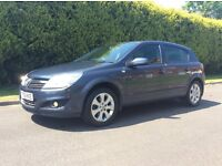 VAUXHALL ASTRA 1.4 PETROL 58 REG***LOW MILEAGE***ONE PREVIOUS OWNER