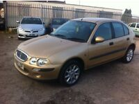 Rover 25 Olympic 250 no offers